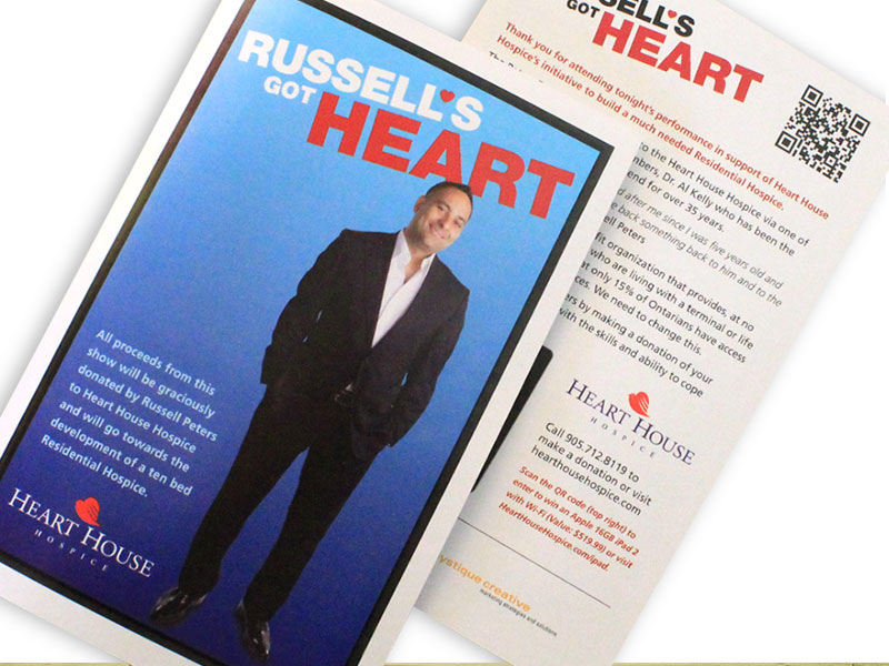 heart house event collateral